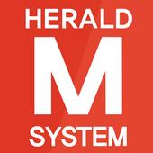 헤럴드 시스템 Herald M Test 1.1