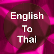English To Thai Translator Offline and Online 1.1