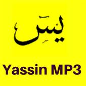 Surah Yasin Dan MP3 1.0