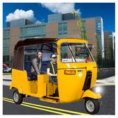 City Auto Rickshaw Driver 1.0