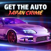 Get the Auto: Japan Crime 1.0
