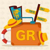 Greece Travel & Trip 1.0