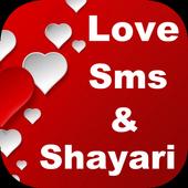 com hindienglish love sms loveshayari 1 1 APK Download