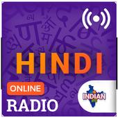 Hindi FM Radio Channels Online Listen Hindi Songs 2.5