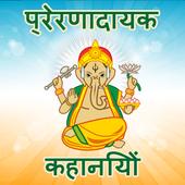 Injeer Apps Apps