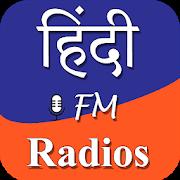 Hindi FM Radios(Radio Station) 2.0