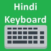 Hindi Keyboard with Hindi Typing 1.1.4