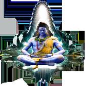 Shiva eye Flash 1.0