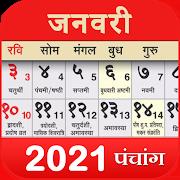 Calendar 2019 1.6