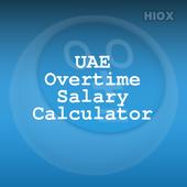UAE Overtime Salary Calculator 1.2