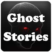 Ghost Stories 2.0