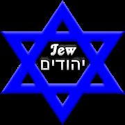 Jewish History 1.4