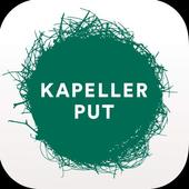 Kapellerput Conferentiehotel 2.0.4