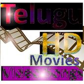 Telugu Video Songs, Movies [తెలుగు వీడియో సాంగ్] 1.0.2 SUN