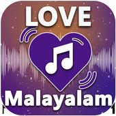 Malayalam Love Songs & Romantic Malayalam Music HD 2.0