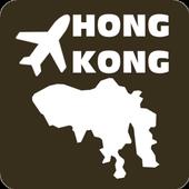 HK Travel Info 1.1.0