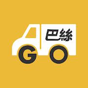 巴絲GO - 香港叫的士客貨車運送 - Taxi & Van 1.2.5