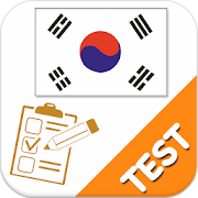 Korean Test, Korean Practice 1.8