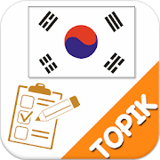 TOPIK Test, Korean TOPIK 1.1