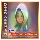 Lagu Deen Assalam versi Upin Dan Ipin offline 1.0