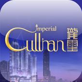 Imperial Cullinan 1.6