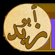 Abouzaid El Idrissi 1.1