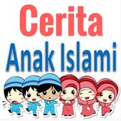 Kumpulan Cerita Anak Islami 1.0