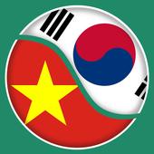 Học Giao Tiếp Tiếng Hàn 1.1.1