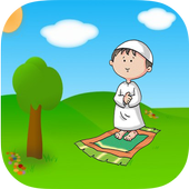 كيفية تعلم الصلاة 2.1