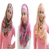 How To Wear Hijab 1.0