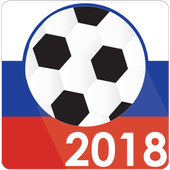 World Cup Russia 2018 - Live Scores & Schedule 2.9.5