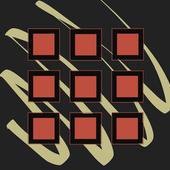 Focus Grid 1.2