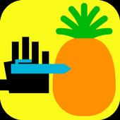 #PPAP: Pen-Pineapple-Apple-Pen 1.02