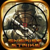 Enemies Strike - Sniper Game 1.1