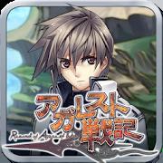 RPG アガレスト戦記