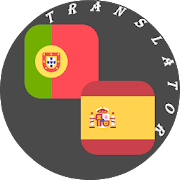 Portuguese - Spanish Translator 1.2