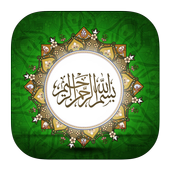 Complete Hadith Collection 1.14