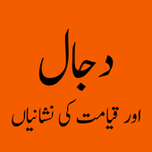 Urdu Sex Book 1 0 APK Download - Android Books & Reference Apps