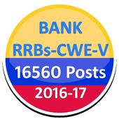 Bank RRB CWE-V –16560 PostsappBloggrEducation