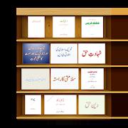 Urdu library 1.0.0.6