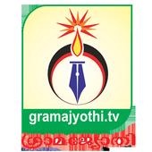 Gramajyothi 1.1