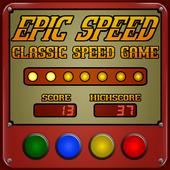 Epic Speed 1.2