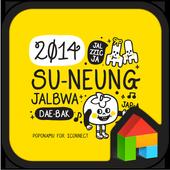 SuNeung Dodol launcher theme 1.1