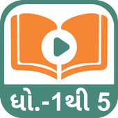 LiveTextBooks Standard 1 to 5 1.1.6