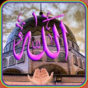 Allah Pak Live Wallpaper 1.0