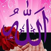 Allah Live Wallpaper ! 4.0