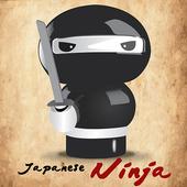 Rushing Ninja Run 1.4