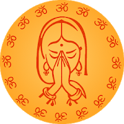 Aarti Collection (Audio) 1.0.6