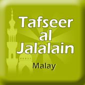 Tafsir Al Jalalyn - Melayu 1.3