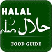 Halal Food Recipes Guide 1.3